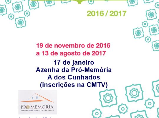 Festa Sénior na Azenha (CMTV)